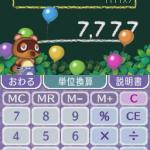 Animal Crossing Calculator app for Nintendo DSi