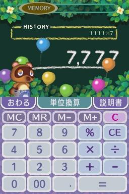Animal Crossing apps for Nintendo DSi (Clock, Calculator
